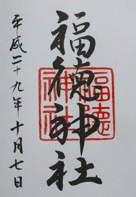 IMG_6481-8.jpg