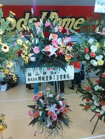 NCM_0118-3.jpg