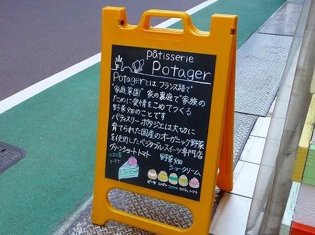 P1410323-5.jpg